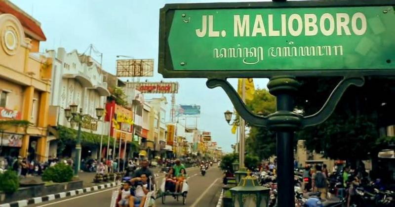 Hotel Murah Dekat Malioboro dan Stasiun Tugu Jogja